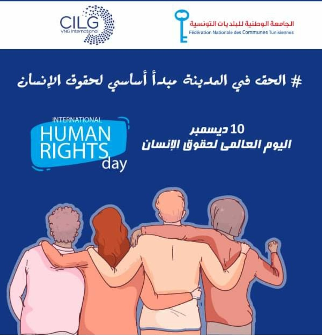 international day of the human rights